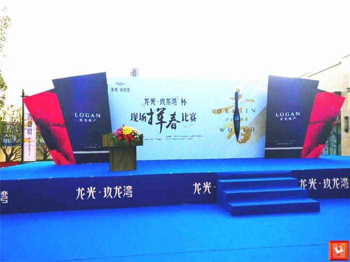 广州2018.1.1龙光九龙湾现场挥春比赛
