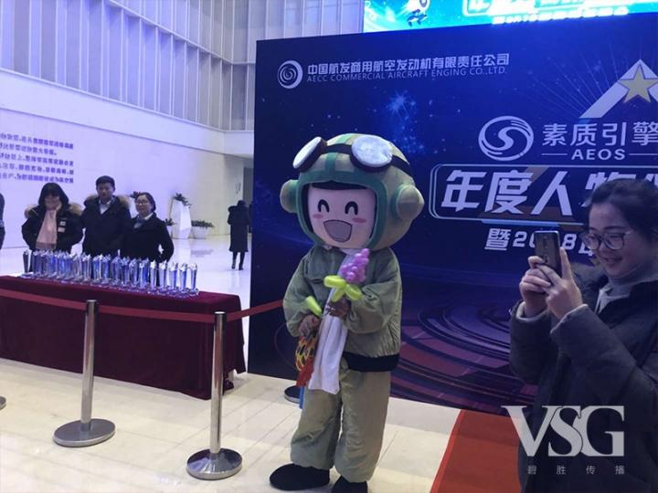 昆明中国航发商发航空发动机有限责任公司年会