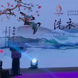 北京晟伟文化传媒有限公司