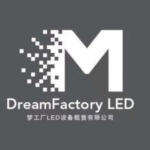 广州市梦工厂视听设备有限公司