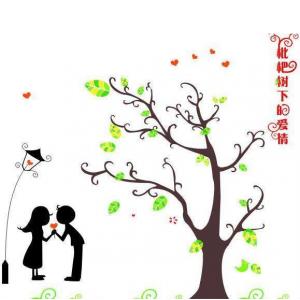 锦玉喜堂婚庆