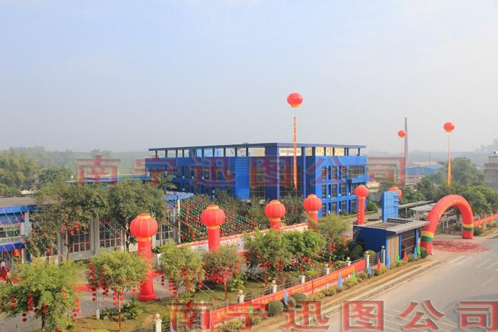 南宁广西上上糖业10周年庆典
