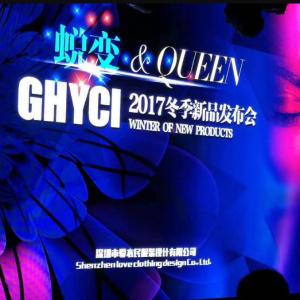 深圳市惠誉文化传播有限公司