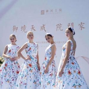 北京欢虞模特经纪公司