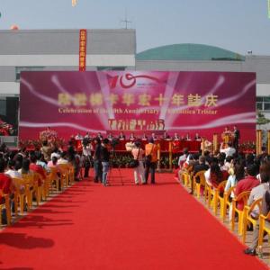 东莞市金色盛典文化传播有限公司