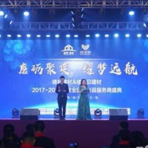 湛江市天音文化传播有限公司