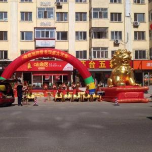 黑龙江省阿东文化传播有限公司