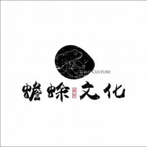 苏州蟾蜍文化传播有限公司