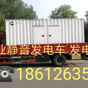 嘉豪伟业设备租赁(北京)有限公司