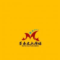墨泰文化传媒