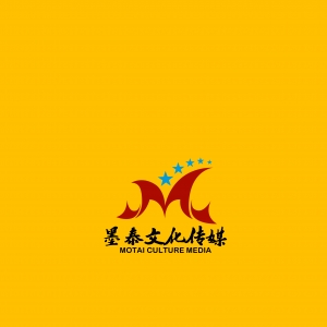 济南墨泰文化传媒有限公司