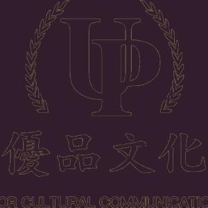 河南昭润优品文化传播有限公司