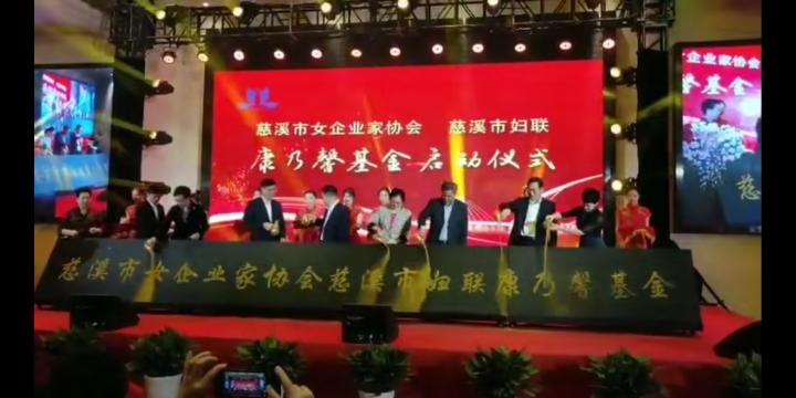 杭州庆典仪式启动道具鎏金沙启动球画轴
