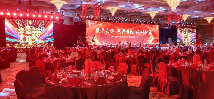 武汉2019-2020年部分活动展示