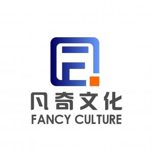 哈尔滨市凡奇文化传媒有限公司