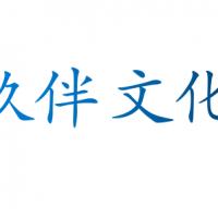 杭州玖伴文化