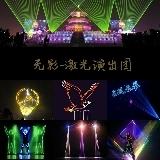上海激光动画定制