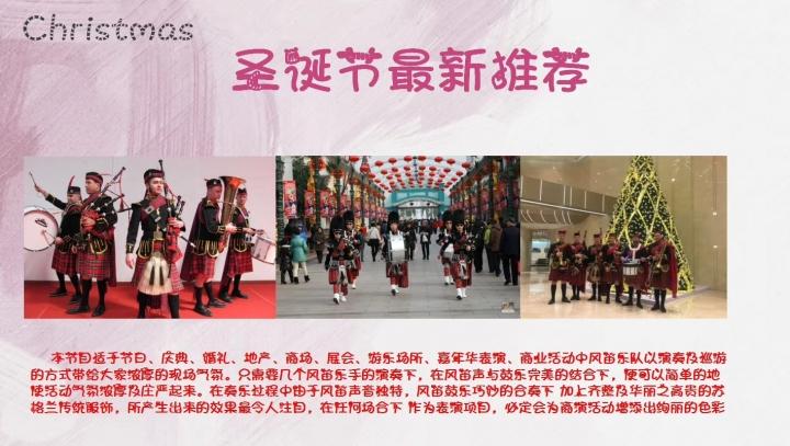 北京北京外籍巡游花车巡游