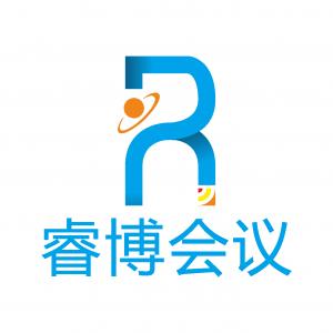 武汉睿博商务会议服务有限责任公司
