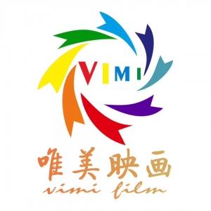 武汉唯美映画文化传播有限公司
