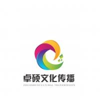 上海卓硕文化传播有限公司