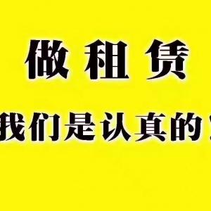 四川精艺演绎文化传播有限公司