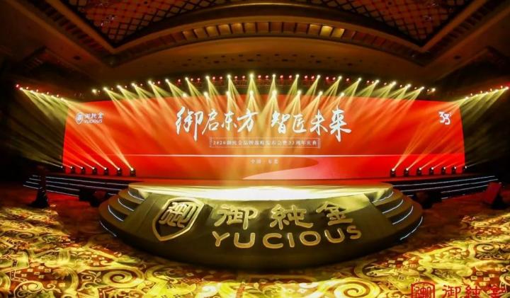 上海灯光音响、活动策划、公司庆典、展会搭建、舞台搭建等