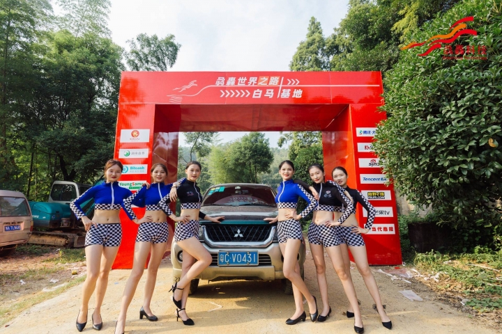 长沙骉轟科技开业庆典